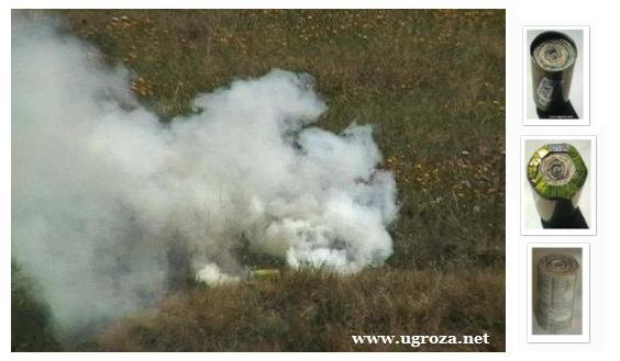 Как сделать аммиачную дымовуху 970